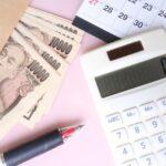 小規模事業者持続化補助金の申請方法